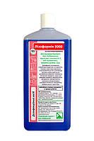 Концентрат рідкий Лізоформін 3000 ОРИГІНАЛ засіб для стерилізації 1 л