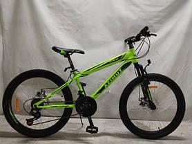 "Спортивный велосипед 26 дюймов Azimut  Extreme FRD рама 14"" GREEN, фото 2"