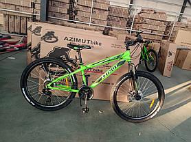 "Спортивный велосипед 26 дюймов Azimut  Extreme FRD рама 14"" GREEN, фото 3"