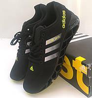 Кроссовки мужские Adidas Terrex Klim