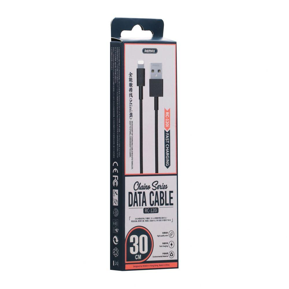 USB кабель Remax RC-120i Chaino Lightning (30см, черный)
