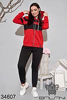Спортивный женский костюм чёрно-красный батал (размер 48-50, 52-54)