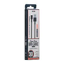 USB кабель Remax RC-120a Chaino Type-C (30см, чорний)