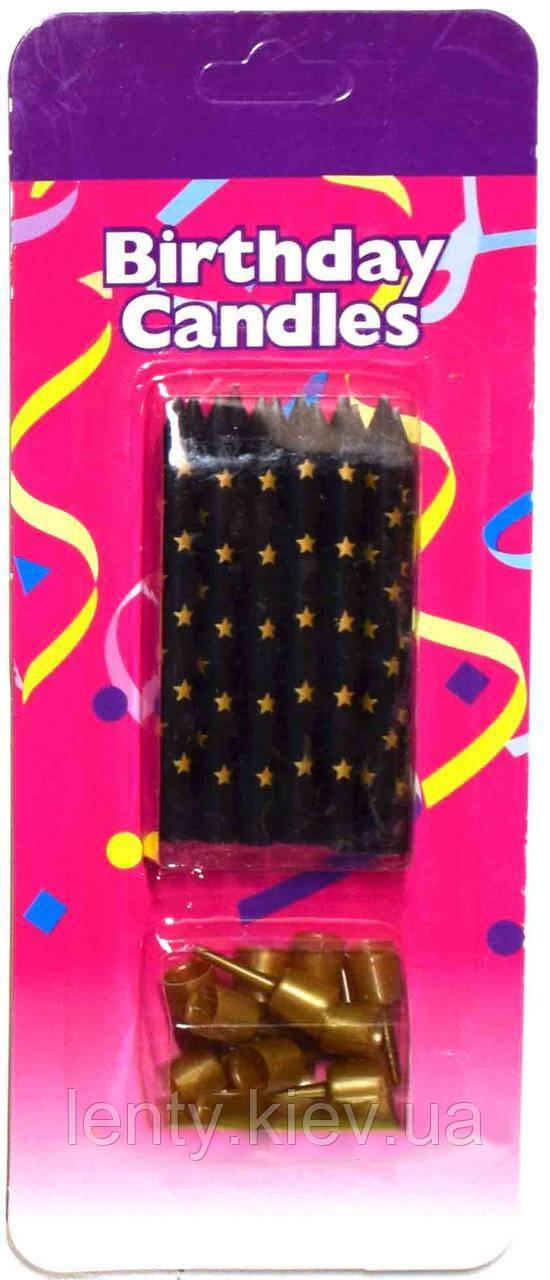 Свечи Черные с золотыми звездами (12 штук) с подставками