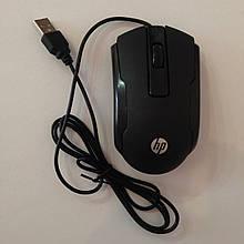 Проводная мышь HP H-46 Black