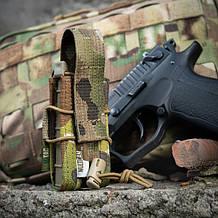 Подсумок для пистолетного магазина