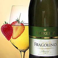 Fragolino – один из самых вкусных и популярных напитков современности в ассортименте!