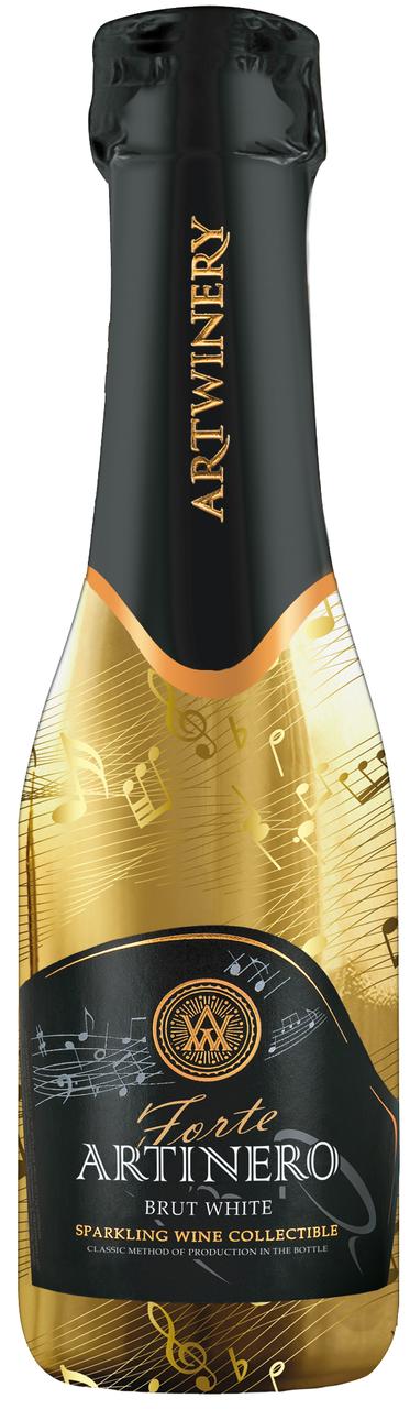 ARTINERO біле брют Forte вино ігристе 200мл
