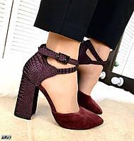 Шикарные туфли на каблуке с ремешком