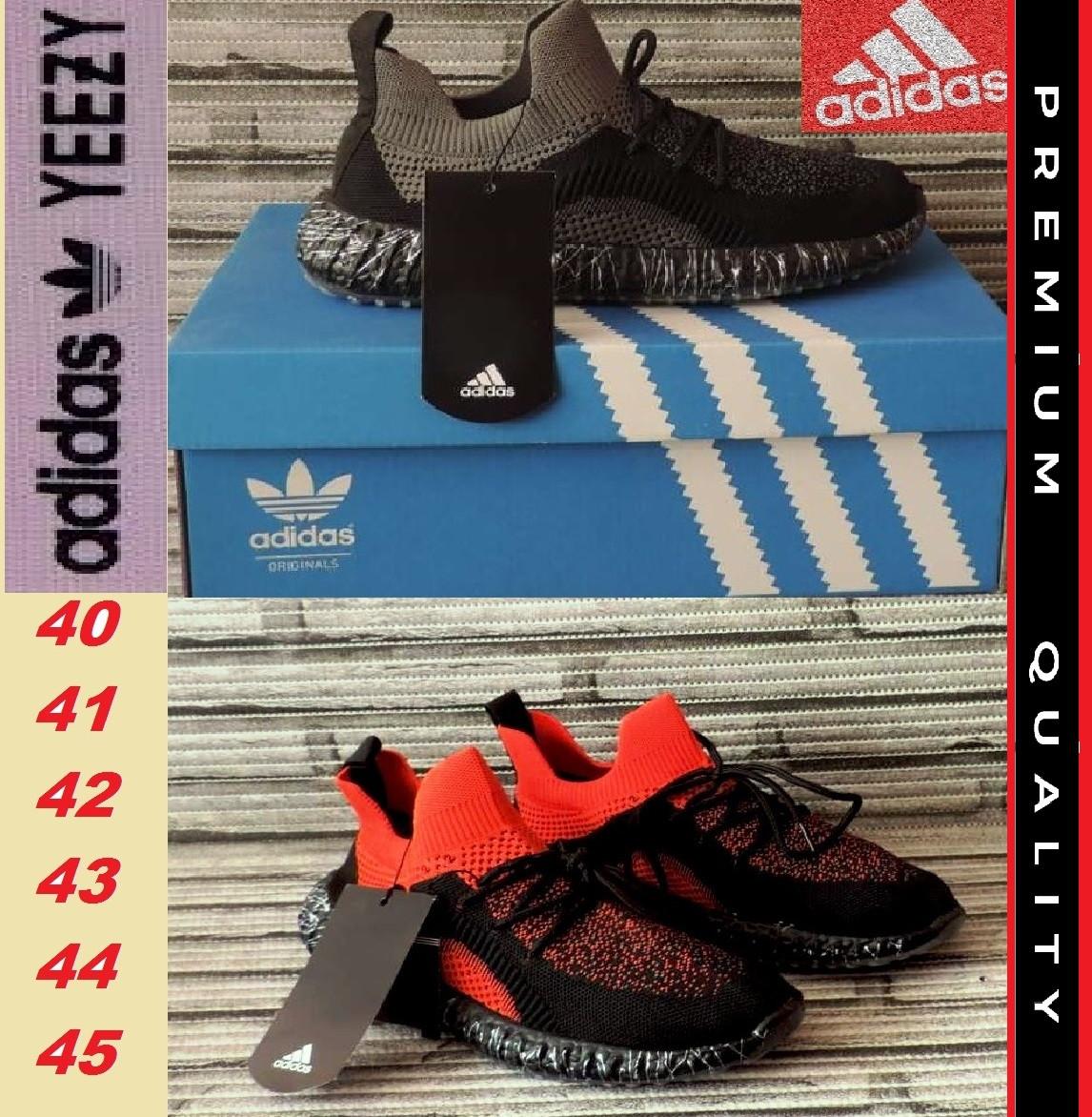 Кроссовки мужские Adidas Yeezy Boost