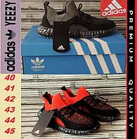 Кроссовки мужские Adidas Yeezy Boost, фото 1