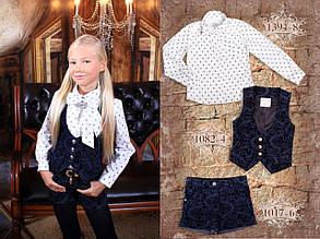 Школьный жилет для девочки Школьная форма для девочек MONE Украина 1082-4 Синий 152, , синий,