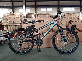 """Спортивний велосипед 26 дюймів Azimut Extreme FRD рама 14"""" GREY"""