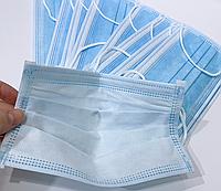 Маски защитные 50 шт одноразовые в упаковке NBF