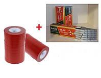 Набор для степлера (тапенера): подвязочная лента 300 м (130 мкм) + скобы 10000 шт
