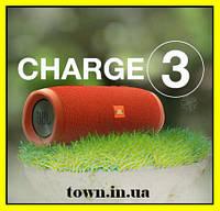 Беспроводная Bluetooth Колонка JBL Charge 3 | Портативная блютуз колонка