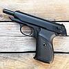 Стартовый пистолет SUR 2608 + 50 патронов Ozkursan 9 мм, фото 8