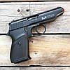 Стартовый пистолет SUR 2608 + 50 патронов Ozkursan 9 мм, фото 3