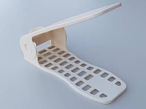 Двойная подставка-органайзер для обуви молочного цвета. Регулируется по высоте в 4 положениях., фото 2