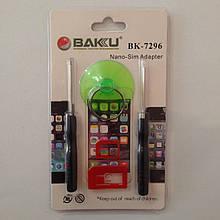 Набір інструментів Baku BK-7296