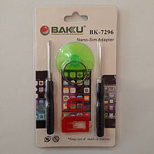 Набор инструментов Baku BK-7296