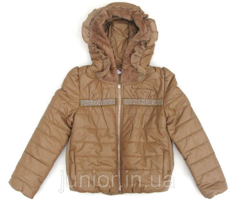 Где Купить Красивую Куртку