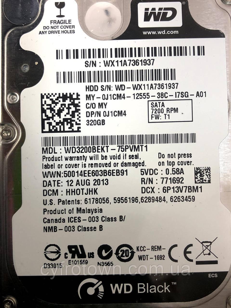 """Жорсткі диски 2.5"""" WD black 320 Gb Sata для ноутбуків Smart 100% бо"""
