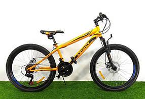 """Спортивний велосипед 26 дюймів Azimut Extreme GFRD рама 14"""" ORANGE"""