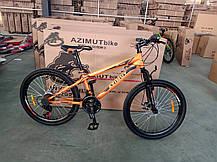 "Спортивный велосипед 26 дюймов Azimut  Extreme GFRD рама 14"" ORANGE, фото 3"