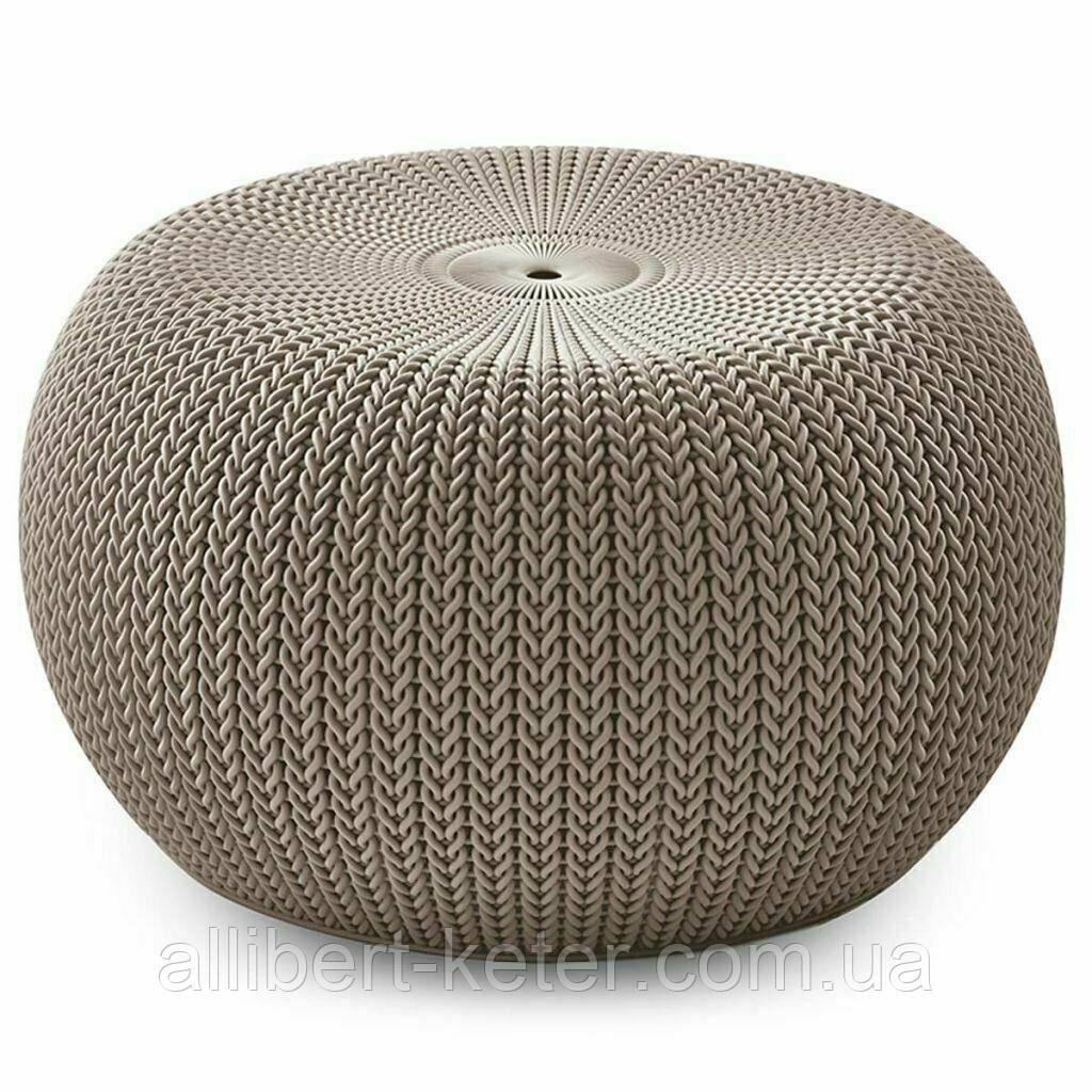 Пуф Keter Knit ( Cozy ) Single Seat Dune ( дюна ) из искусственного ротанга