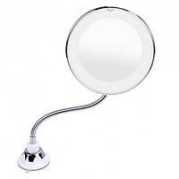 Увеличительное зеркало с подсветкой круглое для макияжа Ultra Flexible Mirror увеличение 10X , фото 1
