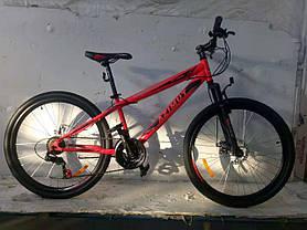 "Спортивный велосипед 26 дюймов Azimut  Extreme FRD рама 14"" RED, фото 2"