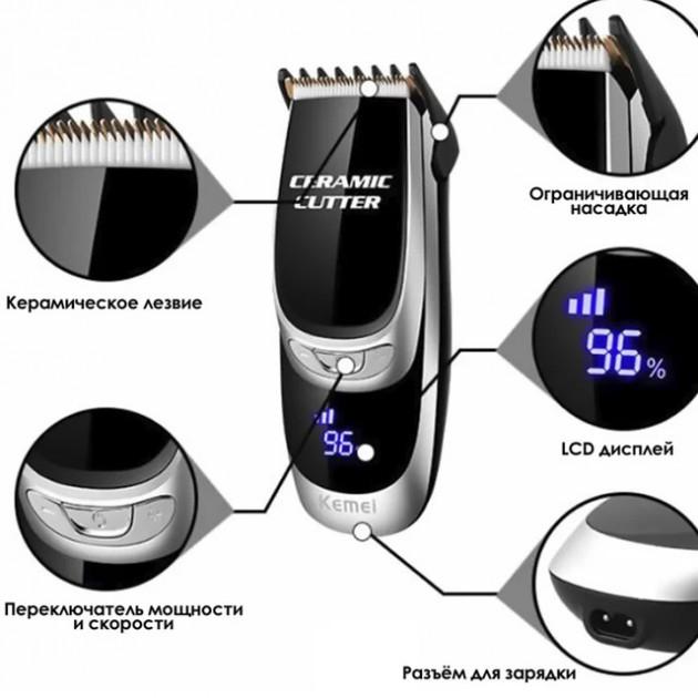 Машинка профессиональная для стрижки волос Kemei km-6035