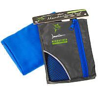 Полотенце Marlin Microfiber Travel Towel Royale Blue (60х120)