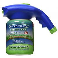 Жидкий газон MONDIGOS Hydro Mousse гидропосев газонных трав (распылитель и жидкость hydro mousse) для создания, фото 1