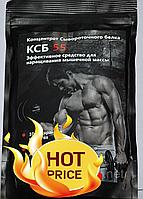 КСБ 55 протеин 150 гр