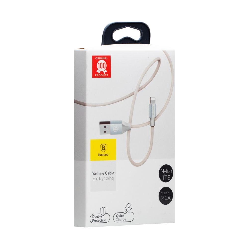 USB кабель Baseus CALYY Lightning (1м, серый)