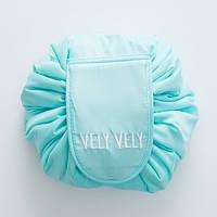 Косметичка мешок Vely Vely Travel Pouch Бирюзовый