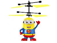 """Детская игрушка-вертолет летающий миньон """"Супермен"""" (1-00962) Yellow"""