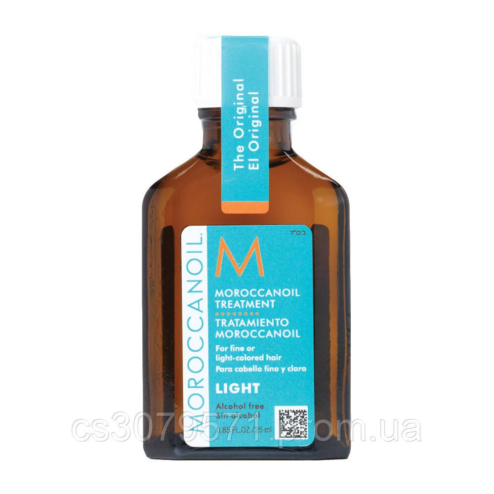Восстанавливающее масло LIGHT для тонких светлых волос Moroccanoil 25 мл