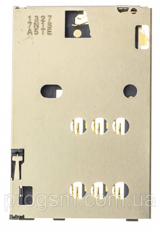 Сим коннектор для Nokia X2-02