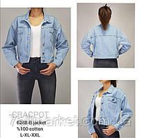 """Куртка джинсовая женская короткая Crackpot, размеры S-L """"Zeo Basic"""" купить недорого от прямого поставщика"""