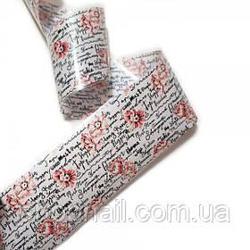 Фольга для нігтів Квіти і написи (50 см)