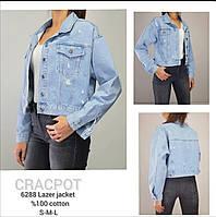 """Куртка джинсовая женская с потертостямиCrackpot, размеры S-L """"Zeo Basic"""" купить недорого от прямого поставщика"""