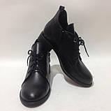 39,40 р. Женские кожаные закрытые туфли-полуботинки на шнурках красивые модные, фото 5