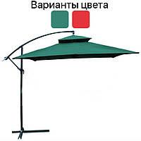 Садовый зонт с боковой стойкой для летней площадки Desco 250х250 см, фото 1