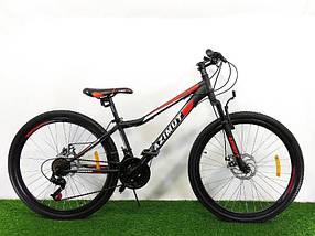 """Спортивний велосипед 26 дюймів Azimut Forest FRD рама 13"""" BLACK-RED"""