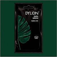 Краска для окрашивания ткани вручную DYLON Hand Use Dark Green
