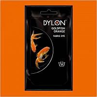 Краска для окрашивания ткани вручную DYLON Hand Use Goldfish Orange