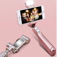 Селфи палка штатив металлический для телефона монопод с блютузом и лампой подсветки A6 Rose gold
